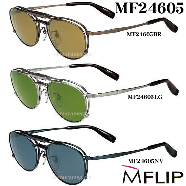 c3da1adc688d MFLIPエムフリップMF24605マグネット式偏光ハネアゲ付きメガネ度付き薄型 ...