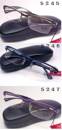 レイバン RX7014 メガネフレーム 2014RX7014 ( 度付き メガネ 眼鏡 )