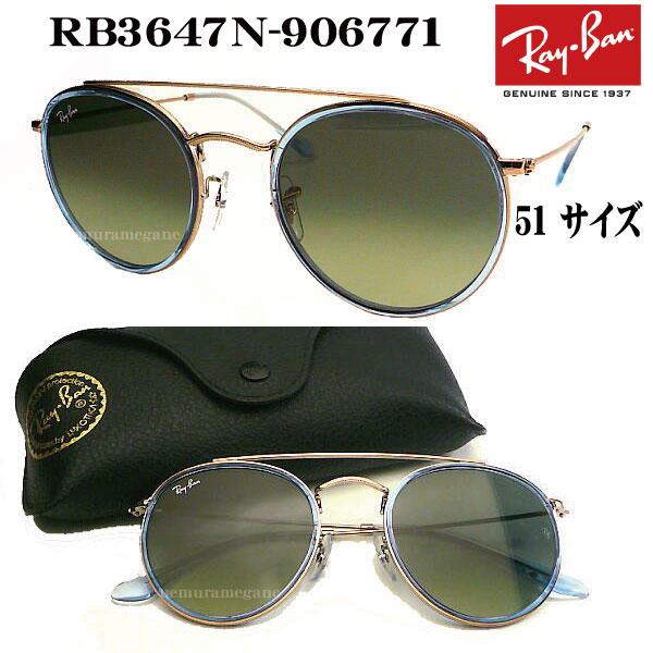 レイバン ROUND DOUBLE BRIDGE ライトブルー/グレーグラディエントダークグレー RB3647N 906771 51mm