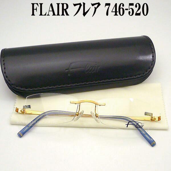 FLAIR フレア 746-520 メガネフレーム