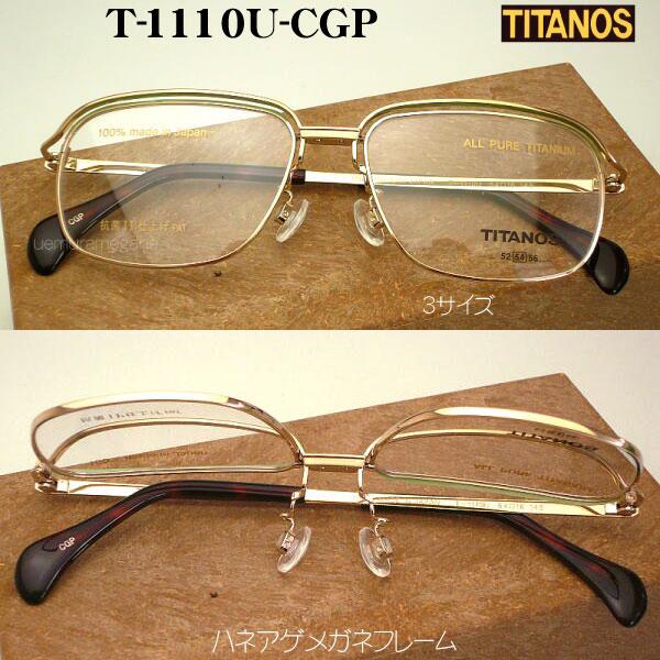 マルマン チタノス T-1110U-CGP T-1110U t1110u-cgp