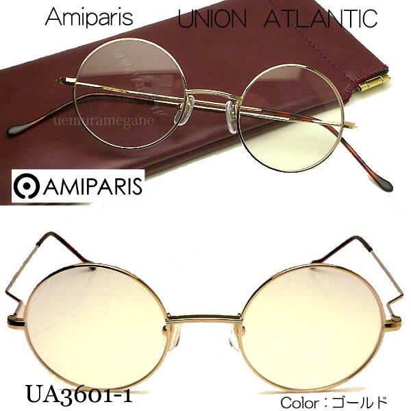 アミパリ Amiparis UNION ATLANTIC UA3601-1 ua-3601