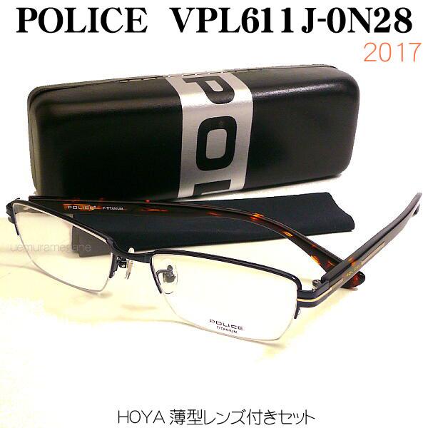2017 ポリス POLICE VPL611J-0n28VPL611J-0N28度付 メガネ 眼鏡 伊達メガネ