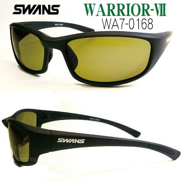 SWANS WARRIOR-7 wa7-0168 ウォーリアー・セブン