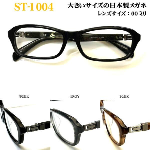 ST series ST-1004薄型レンズ付きセット st-1004