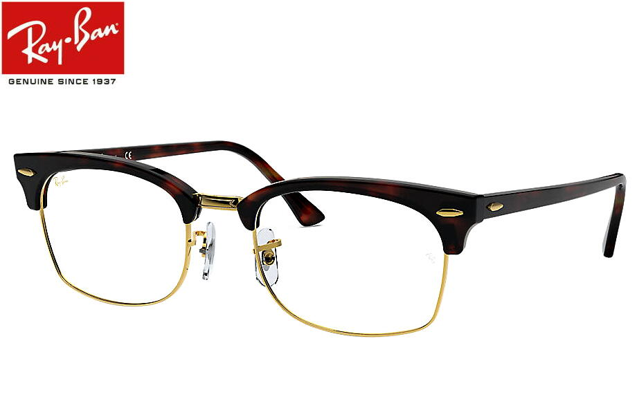 送料無料お手入れ要らず Ray-Ban 眼鏡 めがね 人気 度なし 度付 度入り 伊達メガネ 50サイズ 52サイズ レイバン正規商品販売店 RayBan 8058 フレーム 52ミリ RX3916V SQUARE メガネ クラブマスタースクエア タートイズ 55ミリ CLUBMASTER 50ミリ 70%OFFアウトレット