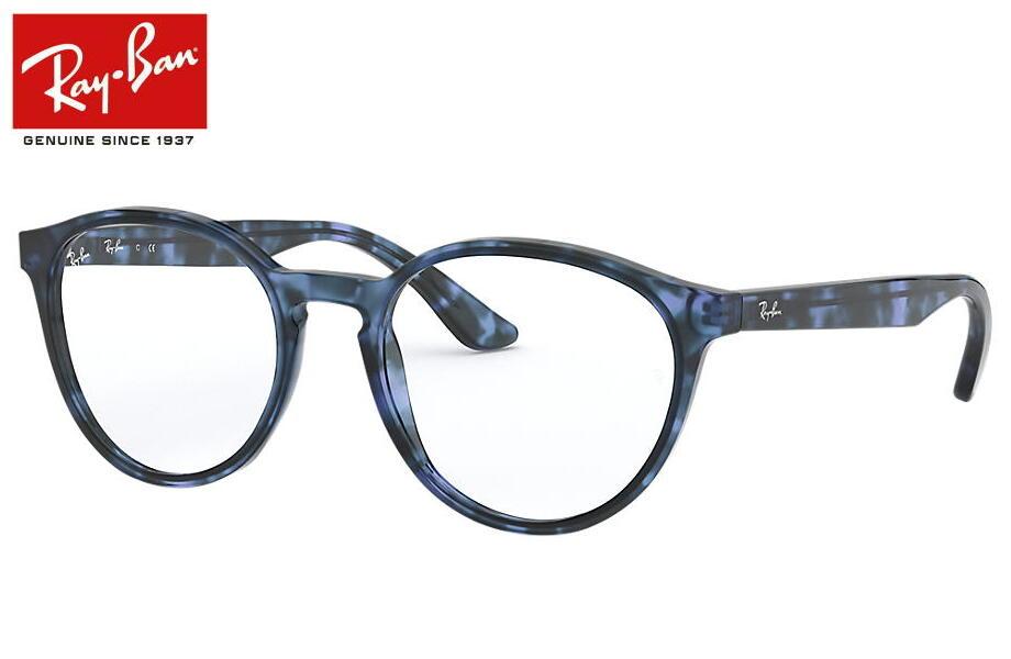 Ray-Ban 眼鏡 めがね 人気 度なし 度付 度入り 伊達メガネ 52サイズ フルフィット ジャパンフィット レイバン正規商品販売店 JPフィット RX5380F 52ミリ ブルーオパールハバナ フレーム アジアンフィット RayBan 40%OFFの激安セール rx5380f-5946 5946 2020 新品 メガネ