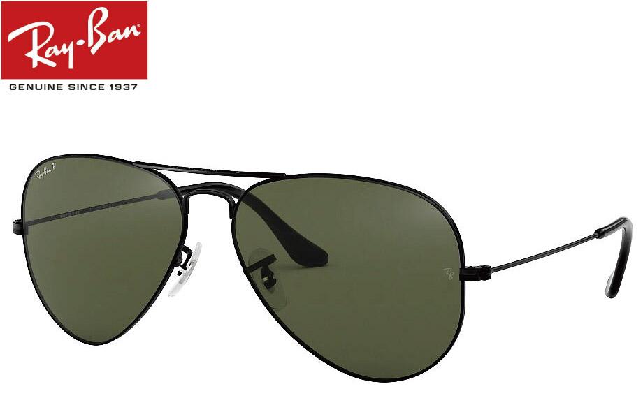rayban 正規商品販売店 レイバン ブラック ナチュラルグリーングラスポラライズド RB3025 安い 激安 プチプラ 高品質 002 58 58mm 返品不可 偏光
