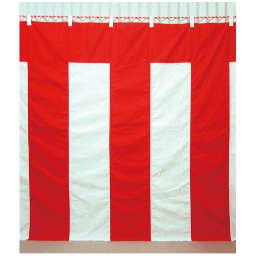 紅白幕 6間 巾1080cm 高さ180cm 綿