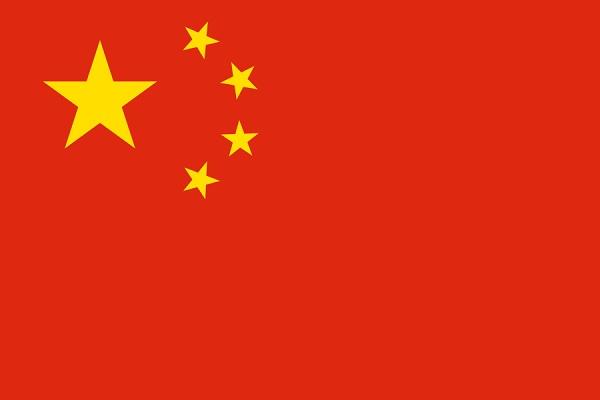 中華人民共和国 中国 国旗 五星紅旗 アクリル生地 120x180cm