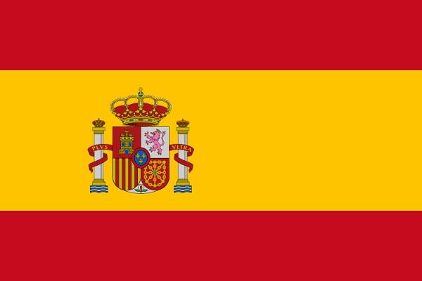 スペイン 国旗 アクリル生地 120x180cm