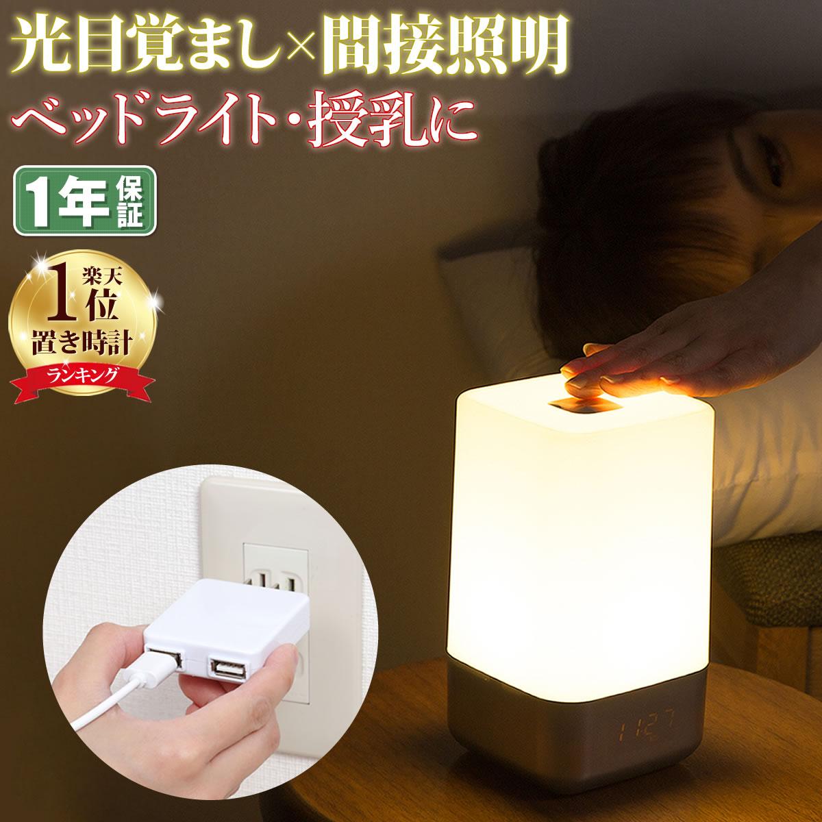 夜間のおむつ交換・授乳に!持ち運びに便利な調光できるライトは?