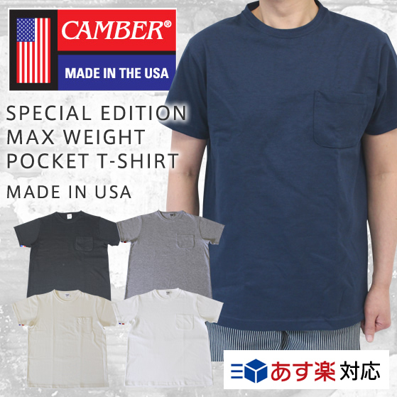 PIGMENT DYED (アメリカ製 半袖マックスウェイトTシャツ) (キャンバー) 【MADE IN U.S.A】 S MAX WEIGHT T-SHIRTS S/ CAMBER (顔料染め) 【6 COLOR】