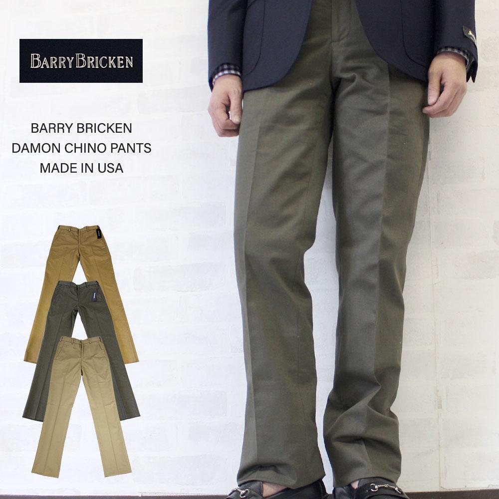BARRY BRICKEN バリーブリッケン 別注品 DAMON CHINO(デイモン チノパンツ)MADE IN USA【あす楽対応】