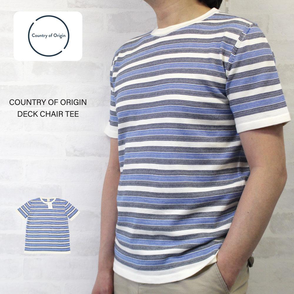 COUNTRY OF ORIGIN カントリーオブオリジン DECK CHAIR TEE ブルー