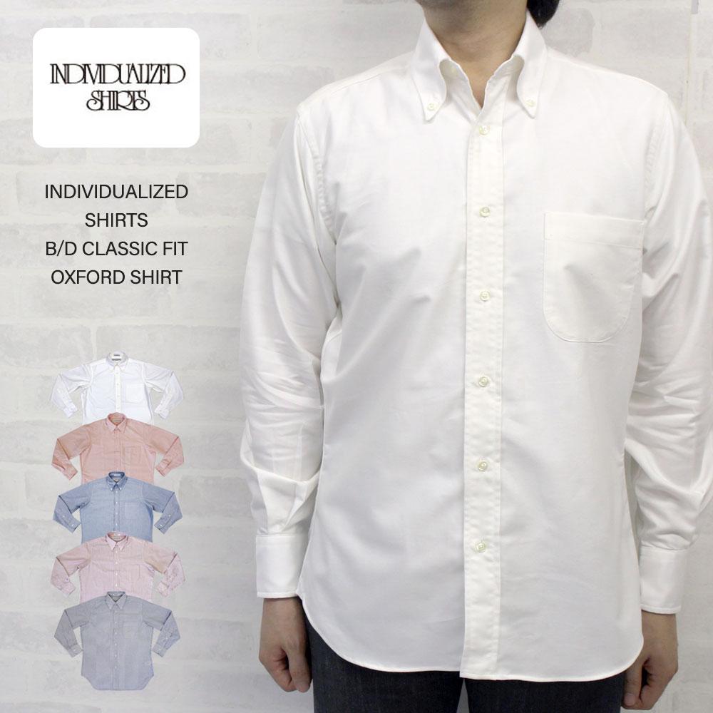 INDIVIDUALIZED SHIRTS インディビジュアライズド シャツ オックスフォード B/Dクラシックフィットシャツ (レガッタ OXFORD)/INDIVIDUALIZED SHIRTS インディビジュアライズド シャツ オックスフォード B/Dクラシックフィットシャツ (レガッタ OXFORD)