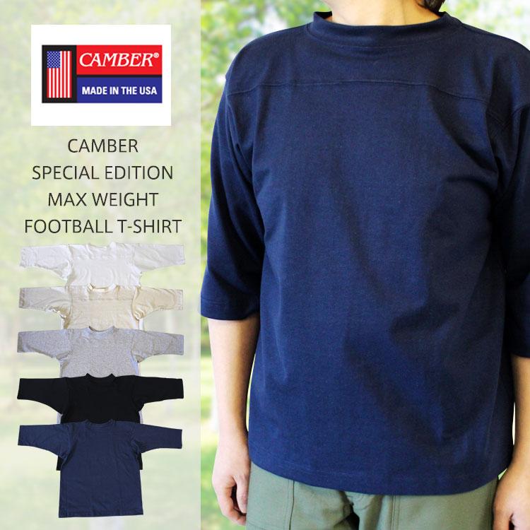 CAMBER キャンバー SPECIAL EDITION MAX WEIGHT FOOTBALL T-SHIRT 別注フットボールTシャツ【あす楽対応】:インポートセレクトショップヤヨイ