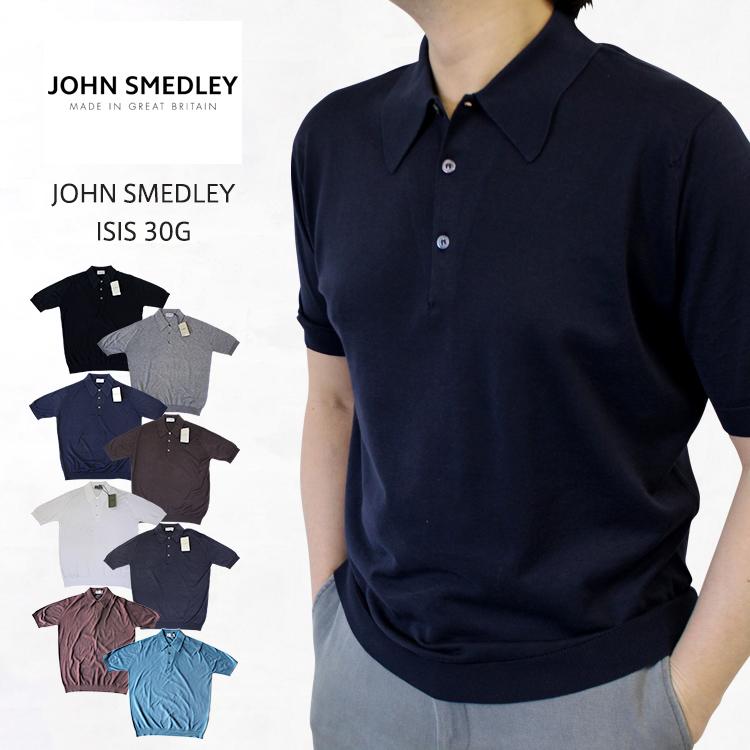JOHN SMEDLEY ジョンスメドレー ISIS 30G 半袖コットンニットポロシャツ