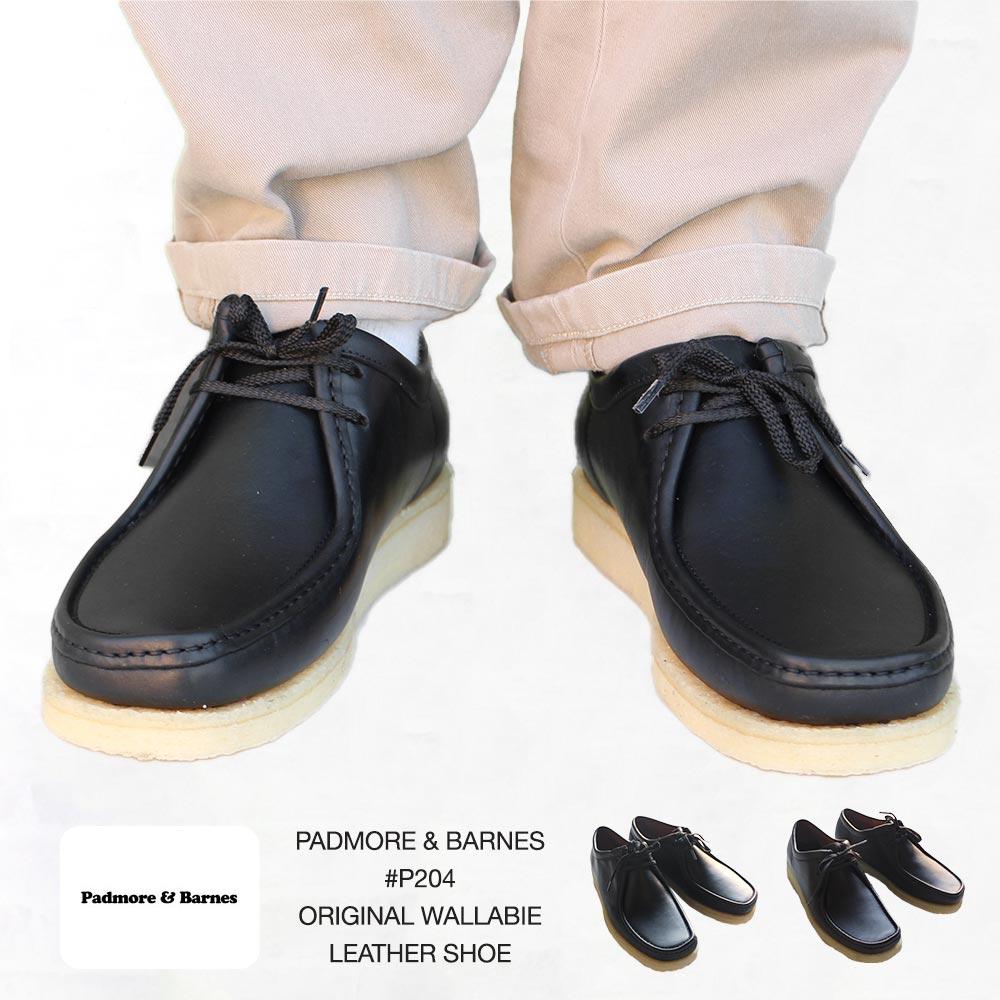 パドモア&バーンズ PADMORE & BARNES #P204 ワラビ―レザーシューズ ORIGINAL WALLABIE LEATHER SHOE