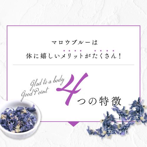 スパイス&ハーブ【ま~】>マロウ