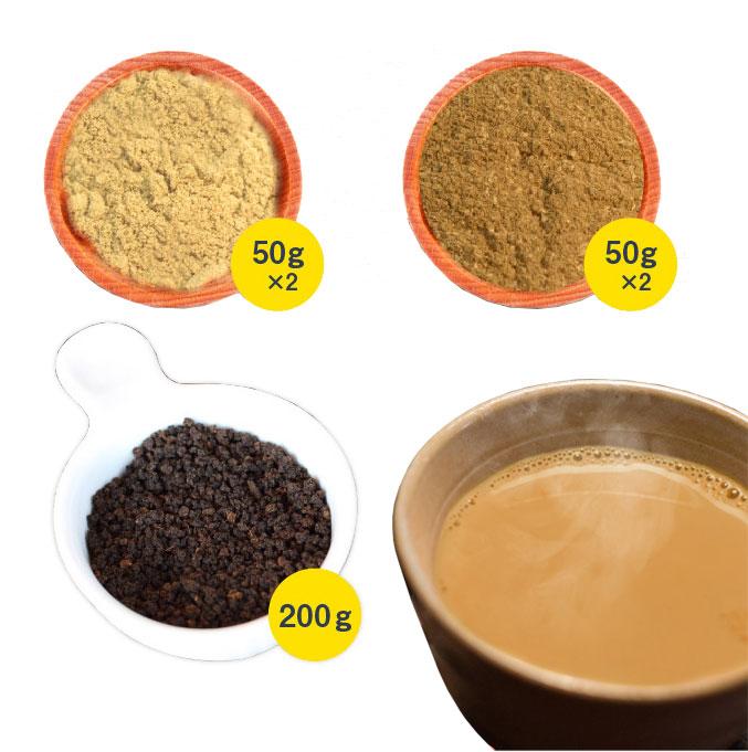 送料無料 同梱包可能 お試し チャイセット ティーマサラパウダー スパイス カレー [宅送] ハーブ ドライハーブ ネコポス配送 香辛料 安売り 紅茶がミディアムボディになります カレー粉