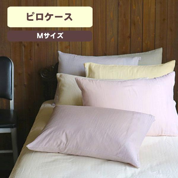 ネコポス対応 お気にいる 2枚まで 日本製のダブルガーゼ生地は肌触りバツグン M ピロケース ピュア 一部予約