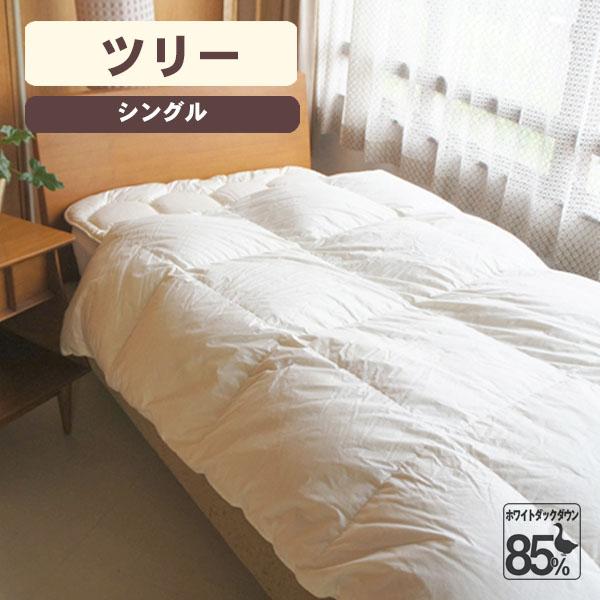 ツリー・羽毛布団 (シングル)