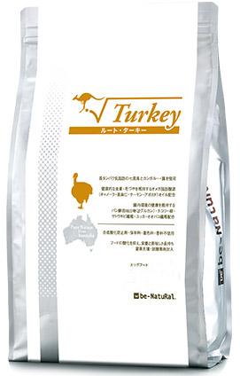 ビィ・ナチュラル ルート・ターキー 中粒 8.6kg