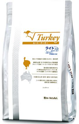 ビィ・ナチュラル ルート・ターキー ライト 小粒 8.2kg