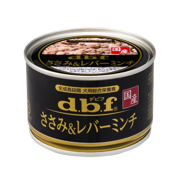 デビフ dbf セール商品 記念日 ささみレバーミンチ 150g×24缶 国産 鶏肉 缶詰