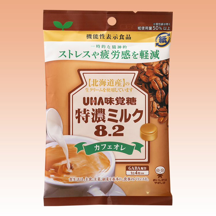 GABA配合 一時的な精神的 ストレスや疲労感を軽減味わい深い珈琲ミルクキャンディ UHA味覚糖 新色追加して再販 1袋 機能性表示食品 激安挑戦中 カフェオレ 特濃ミルク8.2