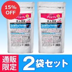 グミサプリ 鉄&葉酸30日分 2袋セット 通販限定パッケージ