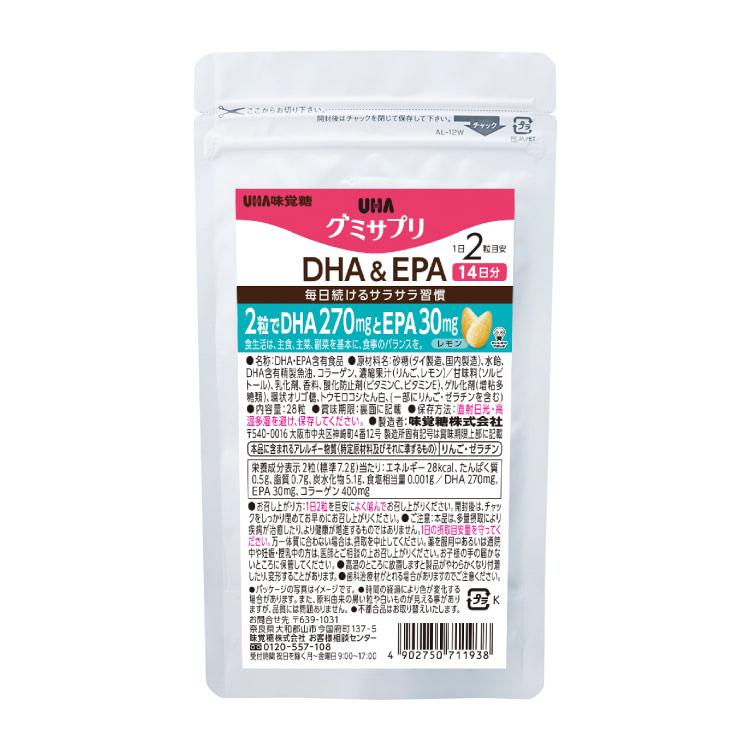 毎日続けるサラサラ習慣 UHA味覚糖 通販限定グミサプリ 税込 受賞店 EPA 14日分 DHA