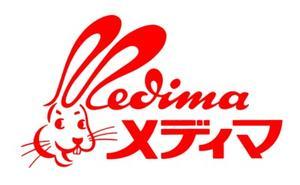 【選択】メディマジャパン/メディマアンゴラ50%紳士ズボン下