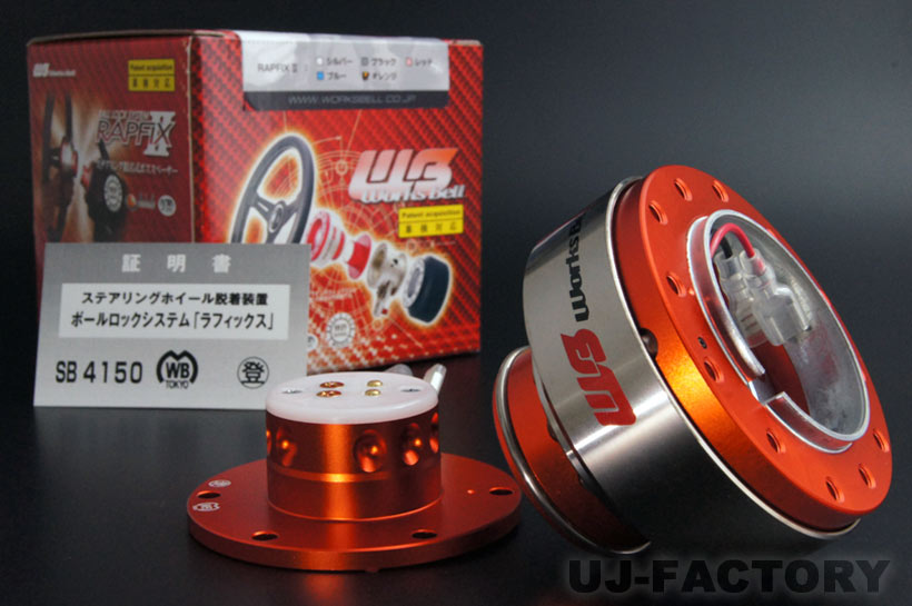 【WB/ワークスベル】クイックリリーススペーサー★ラフィックス2 (オレンジ)