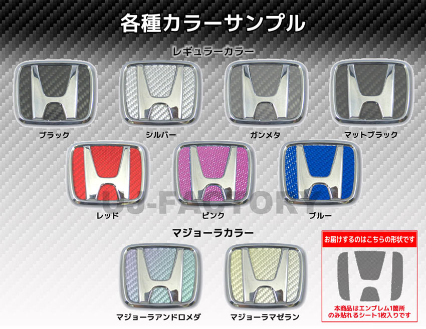 Hasepro For The Rear Carbon Magical Emblem Regular Color Fit Ge 6 9 H19 10 Hybrid Gp1 H22 Common