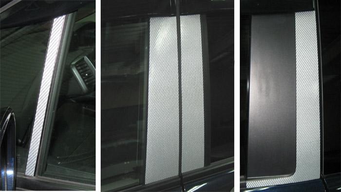 全国送料無料 ハセプロ マジカルカーボン ピラーセット バイザーカット 左右合計8枚 2008.5~ 20010.7~ オンライン限定商品 フリード GB4 GB3 正規品スーパーSALE×店内全品キャンペーン フリードスパイク