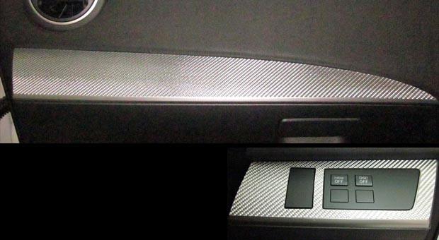 【smtb-F】【全国送料無料!】 ハセプロ マジカルカーボン ★インナーパネルセット★ アクセラスポーツ BL5FW/ BLFFW/ BLEAW (H21/06~) ブラック/ シルバー/ ガンメタ/ レッド/ ピンク/ ブルー