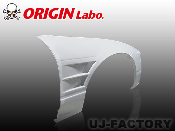【ORIGIN Labo】★オリジン FRP フロントフェンダー (+40mm)  ツインダクト 180SX/RPS13