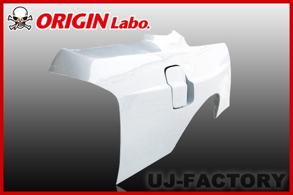 【ORIGIN Labo】★オリジン FRP リアフェンダー (プレスライン入+50mm) 左右セット シルビアS14 (00398-RF)
