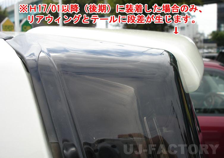 鯊魚★LED尾燈/污垢西羅★muvukasutamu L150S/L152S/L160S/L162S