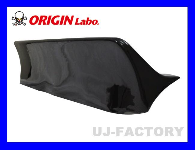 【ORIGIN Labo】★オリジン リアウィング スポイラー Type-3/ダックテールデザイン(カーボン製)★シルビア S13 (D-216-01-carbon)