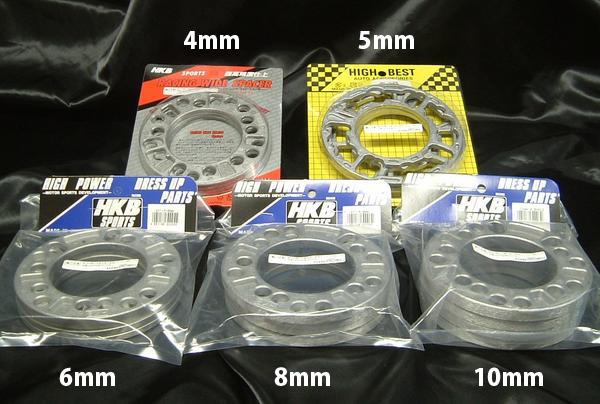 ●スーパーSALE● セール期間限定 クリックポスト可 HKB ホイールスペーサー 8mm 4枚セット 114.3 PCD100 バーゲンセール