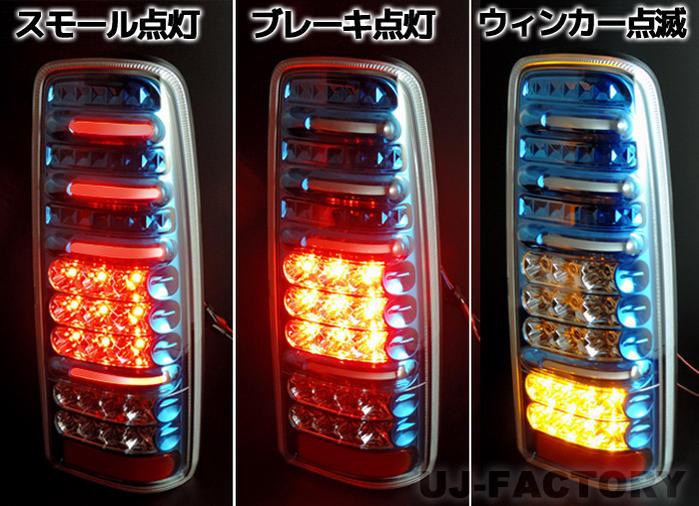 MBRO★流動的方向指示燈★雷LED尾燈★<內部藍色>jimuni/JIMNY JB23W(STJBJIMY-2LAW-CBL-04)