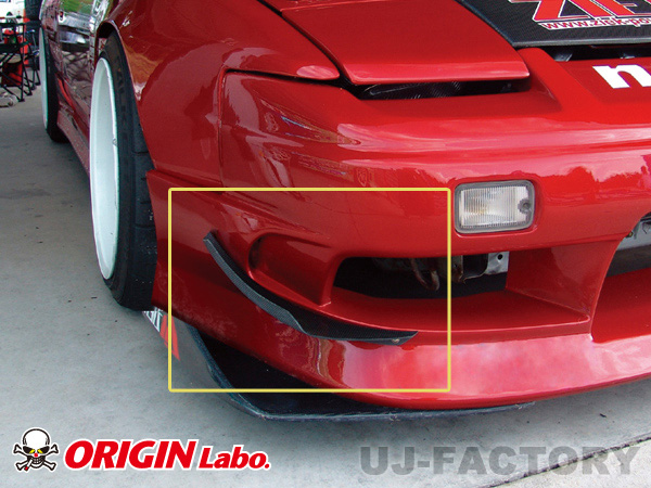 【ORIGIN Labo】★汎用・フロントEXカナード★ <カーボン製> 左右セット (W037-SET-carbon) オリジンラボ