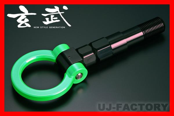 【玄武】★トレーリングフック★ <グリーンパール> ハイエース 200系 (GREEN PEARL)  全10カラー