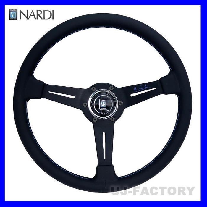 【NARDI/限定モデル】ナルディ ステアリング 2018限定ブルーロゴ モデル ブラックスムースレザー&ブラックスポーク ブルーパラレルステッチ N901 正規品