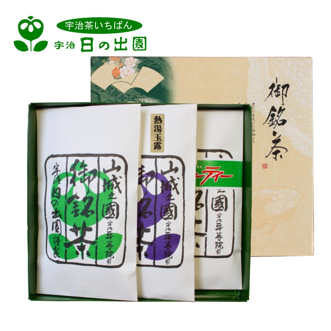 贈り物やお供えにも人気のギフトセットです さわやかな煎茶と人気の熱湯玉露が100gずつと グリーンティーが180g入ってます お茶好きの方にもきっとお喜びいただけます 日本茶ギフト YF-300 煎茶 熱湯玉露 グリーンティー 宇治茶 緑茶 お茶 茶葉 日本茶 御年賀 お歳暮 お中元 カテキン お気に入 プレゼント 包装無料 お祝い 御供 粗供養 母の日 内祝 送料無料 贈り物 敬老の日 手土産 ギフト のし無料 父の日 ブランド激安セール会場 ごあいさつ おちゃ