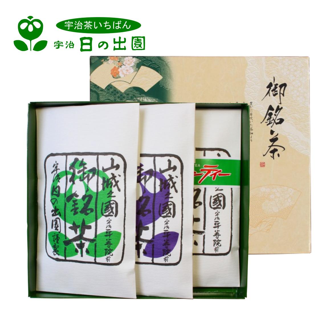 贈り物やお供えにも人気のギフトセットです さわやかな極上煎茶とまろやかな上玉露が100gずつと 好評 グリーンティーが180g入ってます お茶好きの方にもきっとお喜びいただけます 日本茶ギフト YD-500 煎茶 玉露 グリーンティー 宇治茶 緑茶 お茶 茶葉 日本茶 超目玉 御年賀 お歳暮 お中元 粗供養 送料無料 手土産 カテキン 父の日 ギフト 敬老の日 内祝 御供 贈り物 プレゼント 包装無料 お祝い のし無料 母の日 おちゃ ごあいさつ
