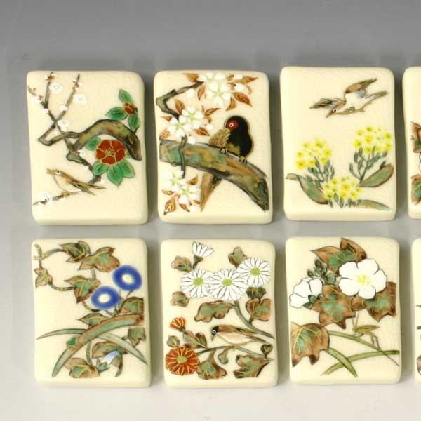【 送料無料 】 京焼 清水焼 京 焼き 京焼き 箸置き 12客 琳派花鳥十二月 りんぱかちょうじゅうにつき